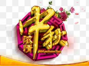 The Traditional Mid-Autumn Festival - Mid-Autumn Festival Chang'e PNG