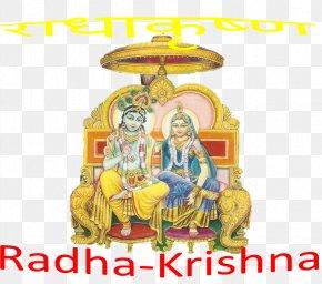 Radha Krishna - Recreation Animal Font PNG