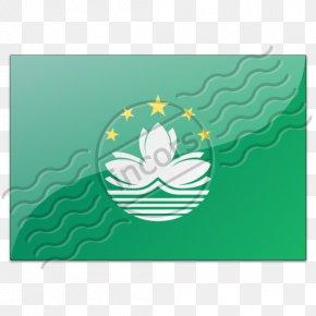 Flag Of Macau - Flag Of Macau Taipei The Parisian Macao Special Administrative Regions Of China National Flag PNG