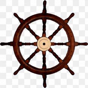 Rudder - Ship's Wheel Rudder Clip Art PNG