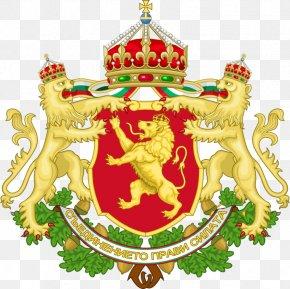 Coat Of Arms Bulgaria - Coat Of Arms Of Bulgaria Bulgarian Empire Kingdom Of Bulgaria PNG