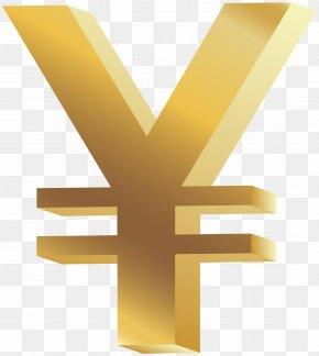 Clip Art - Yen Sign Japanese Yen Symbol Clip Art PNG