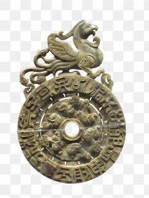 Artwork - Brass Bronze Silver Locket PNG