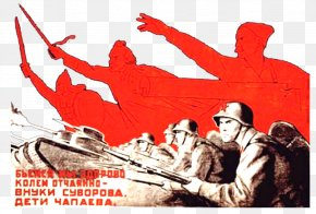 Russia - Great Patriotic War Cold War Russia United States Soviet Union PNG