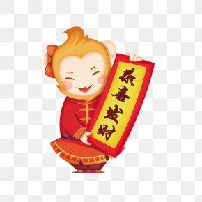 Happy Monkey - Chinese New Year Monkey Cartoon Illustration PNG