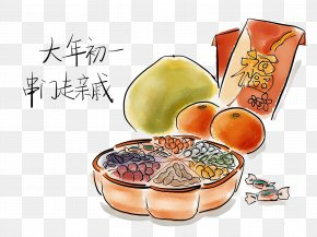 Food,Chinese New Year,Hand Painted,Cartoon - Chinese New Year Tangyuan Traditional Chinese Holidays New Years Day PNG
