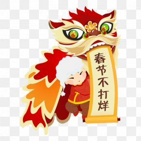 Chinese New Year Is Not Closing - Chinese New Year Lion Dance Download Firecracker PNG