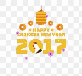 2017 Chinese New Year Vector Material - Chinese New Year PNG
