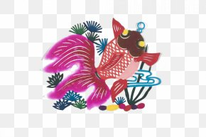 Colorful Goldfish - Carassius Auratus Colorful Goldfish Paper Illustration PNG