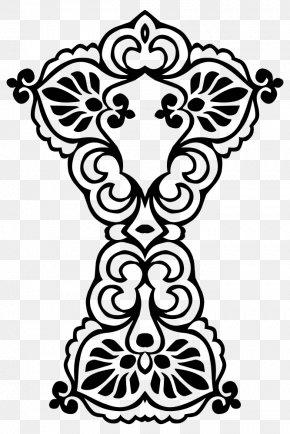 Blackandwhite Visual Arts - Ornament Line Art Pattern Font Visual Arts PNG