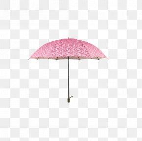 Umbrella - Umbrella Icon PNG