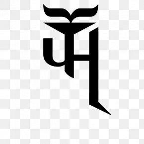 Symbol - Mongolian Soyombo Symbol Soyombo Alphabet PNG