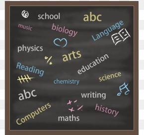 Cartoon School Boards - School Blackboard Download PNG