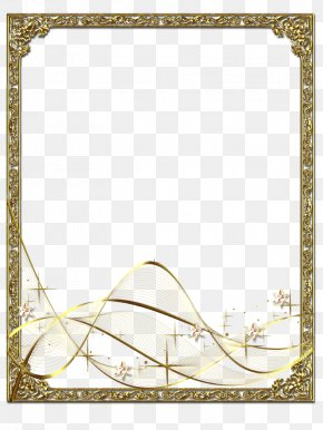 Free Photo Frame Download - Basmala Android Application Package Mobile App Google Play PNG