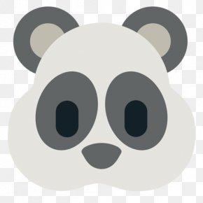 Bear - Bear Giant Panda Koala Emoji Clip Art PNG