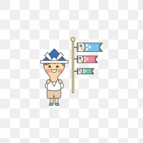 Design Of Japanese Carp Flag - Japan Common Carp Koinobori Childrens Day U7aefu5348 PNG