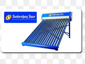 Energy - Solar Water Heating Solar Power Solar Energy Electric Heating PNG