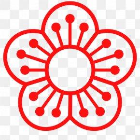 Plum Blossom - Korean Empire North Korea National Symbols Of South Korea Imperial Seal Of Korea PNG
