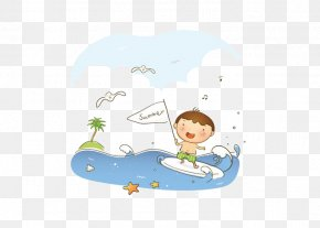 Fresh Summer Vacation Picture Element Vector Material - Cartoon Child Illustration PNG