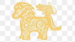 Horse - Horse Cartoon Mammal Illustration PNG