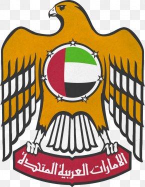 United Arab Emirates - Abu Dhabi Dubai Emblem Of The United Arab Emirates Fujairah National Emblem PNG