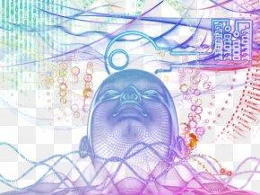Optical Brain Digital Encryption - Light Agy Cerebrum Encryption PNG