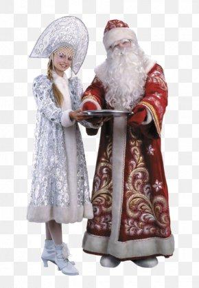 Dame Tu Cosita - Santa Claus Snegurochka Ded Moroz Christmas Ornament PNG