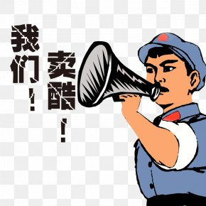 Megaphone - Lei Feng Download Computer File PNG