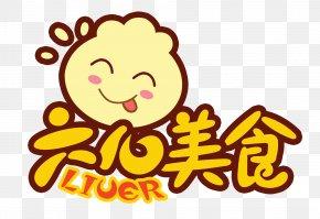 Food LOGO Design - Logo Food Poster PNG