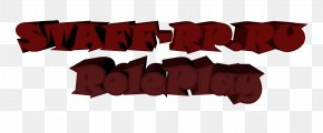 Staff - Red Logo Maroon Font PNG