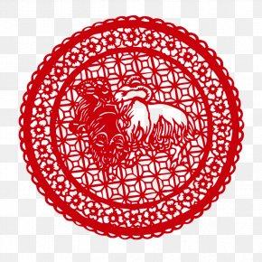 Chinese New Year - Chinese Paper Cutting Papercutting Chinese New Year Pattern PNG