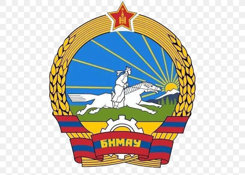 Mongolian Peoples Republic Soviet Union Sino-Soviet Split Emblem Of Mongolia, PNG, 494x586px, Mongolia, Coat Of Arms, Coat Of Arms Of Tasmania, Emblem Of Kazakhstan, Emblem Of Mongolia Download Free