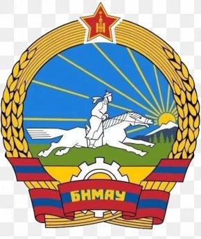 Wheat Badge - Mongolian Peoples Republic Soviet Union Sino-Soviet Split Emblem Of Mongolia PNG
