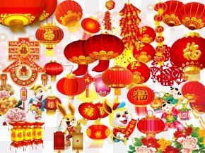 Chinese New Year Red Lanterns Wind Vector Material - Lantern Red Chinese New Year PNG