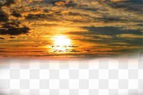 Beautiful Fire Cloud - Sunset Sky Cloud Evening Afterglow PNG
