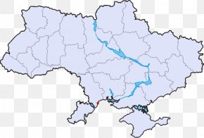 Russia - Lviv Galicia Carpathian Ruthenia Western Ukraine 2014 Russian Military Intervention In Ukraine PNG