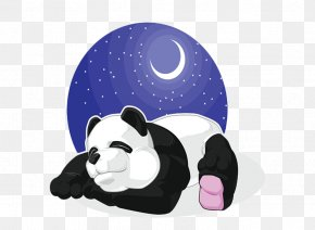 Free To Pull The Material Panda Pictures - Giant Panda Bear Clip Art PNG