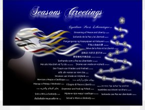 Ramadan Kareem Background - Christmas Blessings: Prayers And Poems To Celebrate The Season Wish Christmas Eve PNG