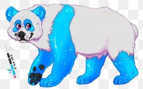 Gummy Bears - Dog Polar Bear DeviantArt Digital Art PNG