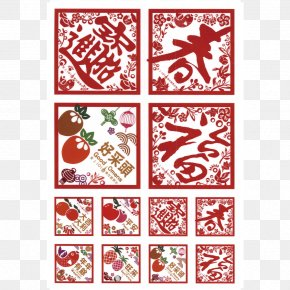 Gift - Christmas Decoration Gift Pattern Art Christmas Day PNG