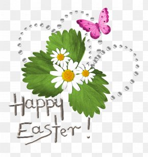Happy Easter Transparent Text With Deco Picture - Easter Bunny Clip Art PNG