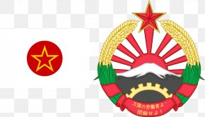 Japan People - Draft Constitution Of The People's Republic Of Japan Germany Communism PNG