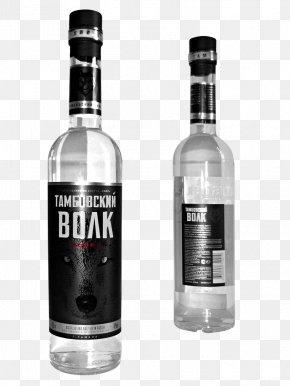 Vodka Image - Vodka Liqueur Cocktail Distilled Beverage PNG