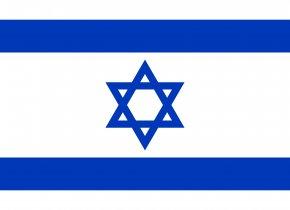 Israel Flag - Flag Of Israel National Flag State Flag PNG