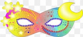 Inkscape Forum - Mask Masquerade Ball Free Content Mardi Gras Clip Art PNG