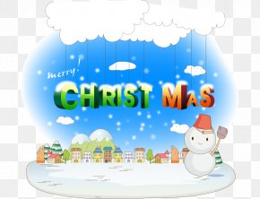 English Typesetting Vector Cartoon Illustrator Of Children Winter - Christmas New Years Day Euclidean Vector PNG