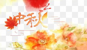 Mid-Autumn Festival - Mid-Autumn Festival Chinoiserie Poster Watercolor Painting Ink Brush PNG
