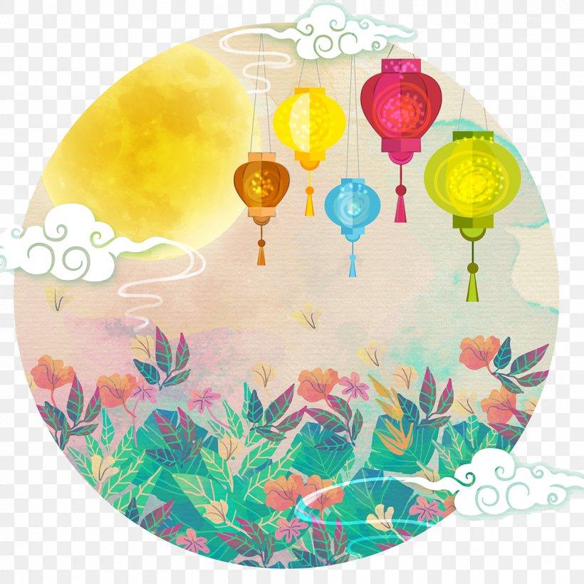 Mooncake Mid-Autumn Festival Download Illustration, PNG, 1200x1200px, Mooncake, Balloon, Chang E, Festival, Illustration Download Free