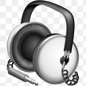 Silver Headphones - ITunes ICO Icon PNG