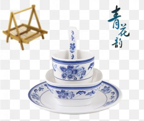 One Blue And White Porcelain Tableware Suit - Blue And White Pottery Tableware Ceramic PNG